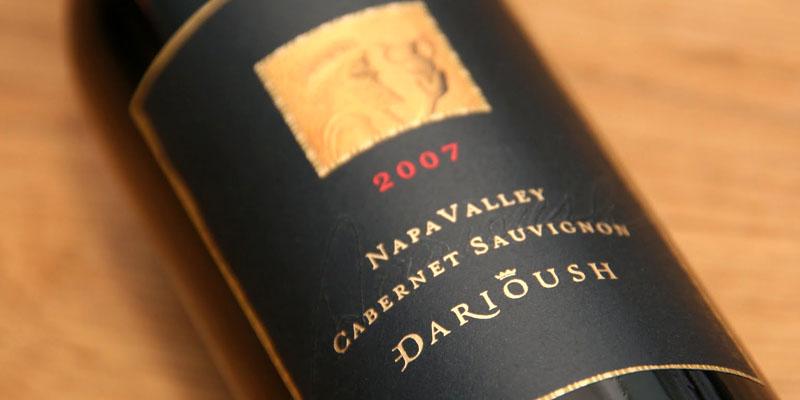 Darioush Winery