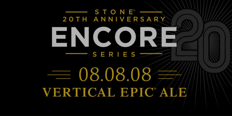 Stone Encore Series Hensley Beverage Company